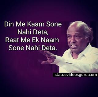 raat-mein-ek-nam-sone-nahi-deta
