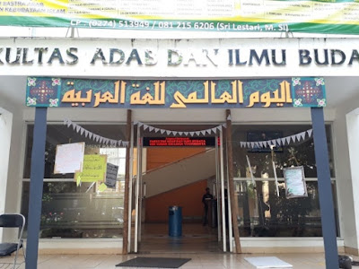 peringatan hari bahasa arab, mahasiswa, albayaanaat, uinsuka, hari bahasa, hari bahasa arab sedunia, belajar bahasa arab, kemah bahasa