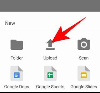 Google drive kya h or use kese kare 3