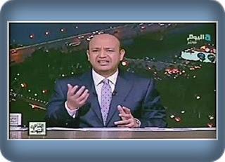 برنامج القاهرة اليوم 26-6-2016 عمرو أديب - قناة اليوم