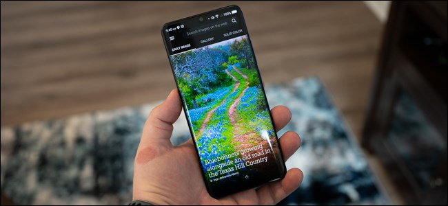 تطبيق خلفية Bing على Android