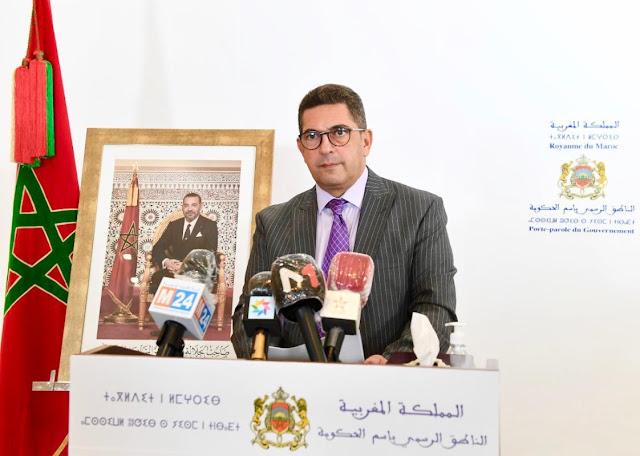 مجلس الحكومة يصادق على مشروع مرسوم رقم 2.20.660 بتطبيق بعض مقتضيات القانون رقم 55.19 المتعلق بتبسيط المساطر والإجراءات الإدارية✍️👇👇👇