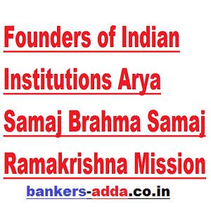 Founders of Indian Institutions Arya Samaj Brahma Samaj Ramakrishna Mission Servants of India Socity etc.