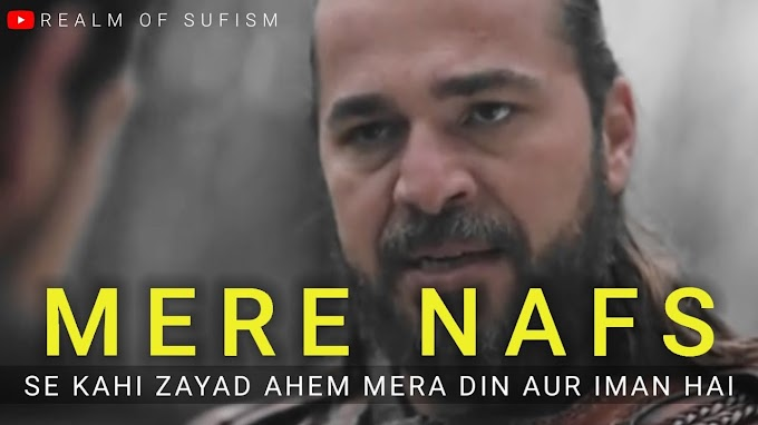 Mere Nafs se Ahem Mera Iman hai  Ertugrul ghazi WhatsApp status