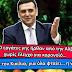 10.000 εργάτες γης από την Αλβανία ήρθαν στη χώρα χωρίς έλεγχο για κορονοϊό, αλλά για τον Κικίλια φταίει η νεολαία!