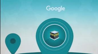 شرح اتجاه القبلة جوجل