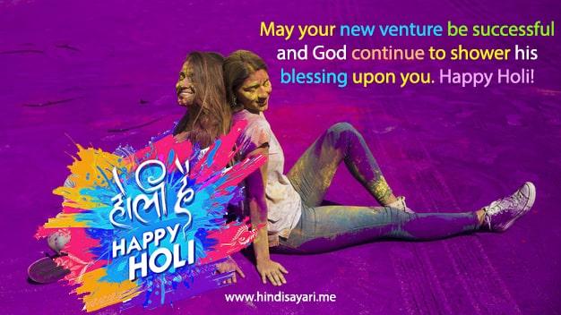 Happy holi wishes hd image.jpg