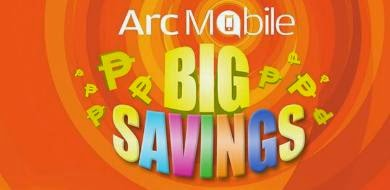 Arc Mobile Big Savings Promo, Save Up To Php799