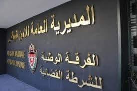 رئيس أغنى جمعية بالمغرب يحل ضيفا على الفرقة الوطنية للشرطة القضائية