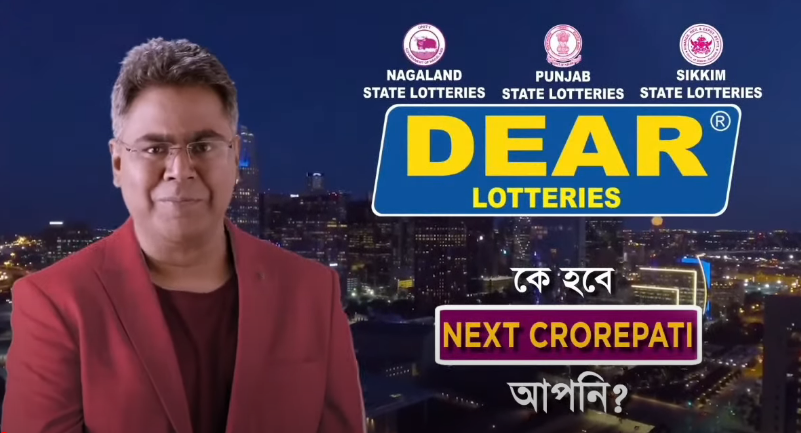 Lottery Sambad Result Today Timing