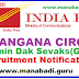 India Post Telangana Online Gramin Dak Sevaks Recruitment,Telangabna GDS Posts Apply now