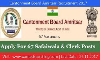 Cantonment Board Amritsar Recruitment 2017