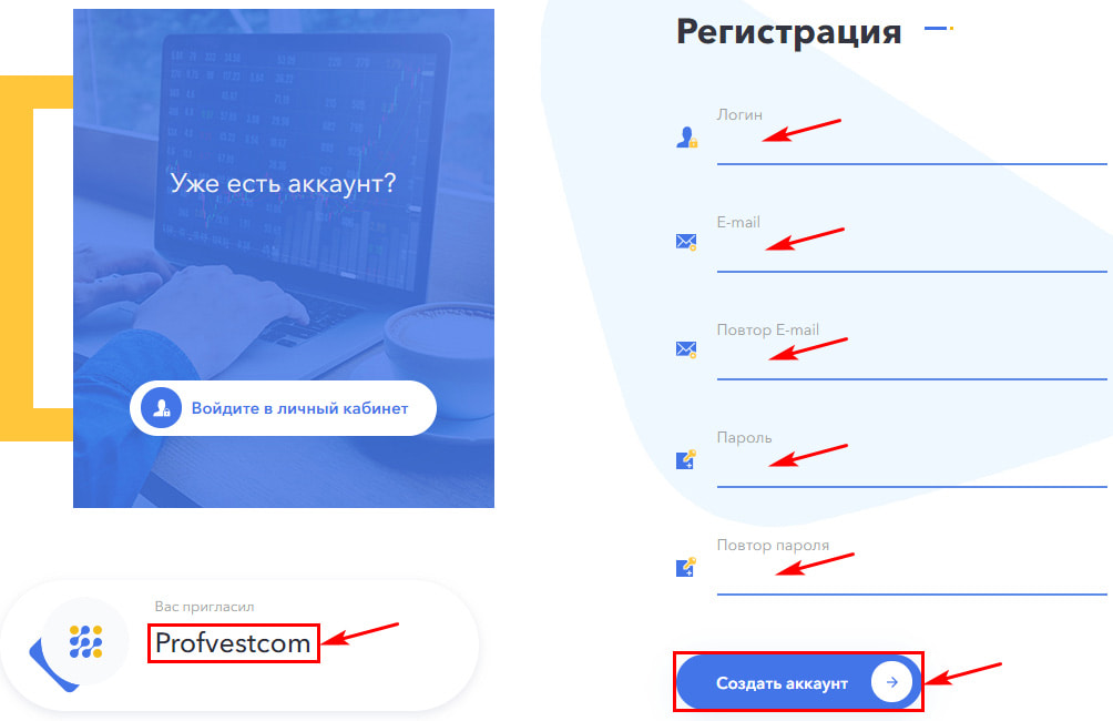 Регистрация в Crypto Star LTD 2
