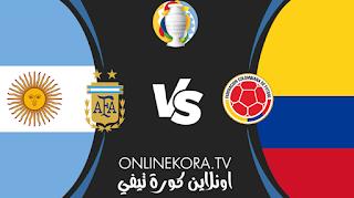 مشاهدة مباراة كولومبيا والأرجنتين القادمة بث مباشر اليوم  07-07-2021 في كوبا أمريكا