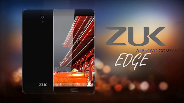 Lenovo-zuk-edge-official