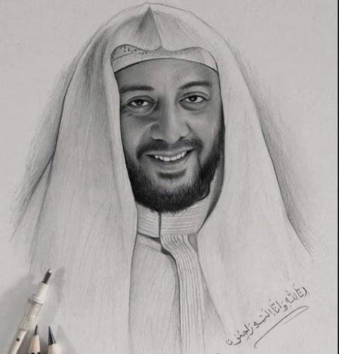Hijrah | Amalan harian yang dianjurkan oleh Allahyarham Sheikh Ali Jaber