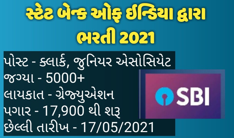 State Bank Of India Recruitment 2021 | Apply Online for 5000+ Junior Associates Vacancies @sbi.co.in
