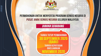 Permohonan Program GENIUS Negara KPM 2020 Online (Semakan Status)
