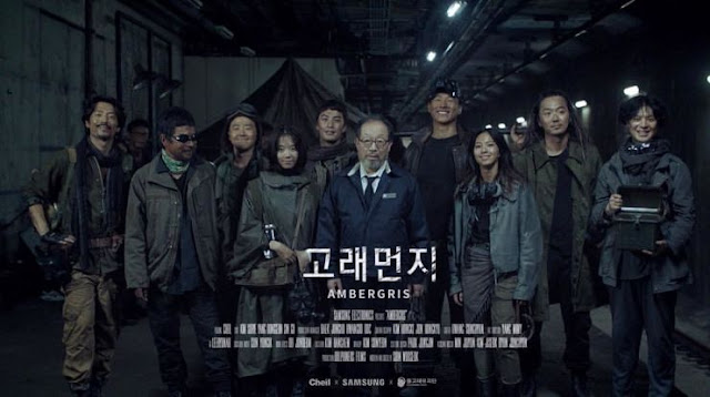 Download Drama Korea Ambergris Batch Subtitle Indonesia