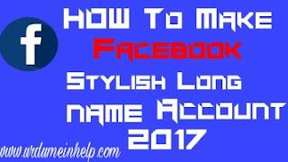 Facebook-stylish-name-kaise-likhe