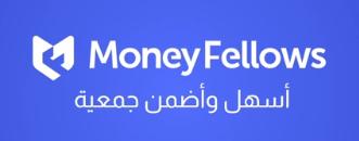 شرح تطبيق Money fellows