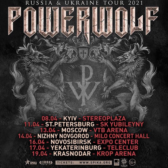 Powerwolf в России