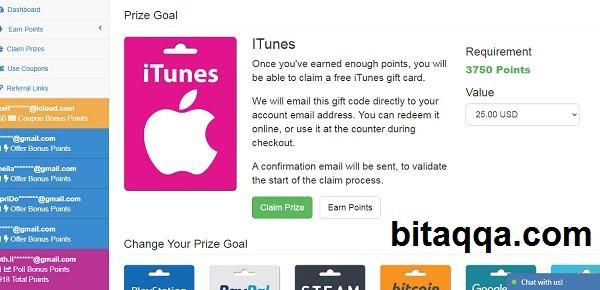 طريقة سحب بطاقة ايتونز مجانا من الموقع