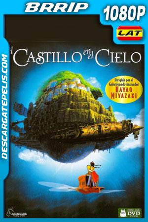 El castillo en el cielo (1986) 1080p BRrip Latino – Ingles