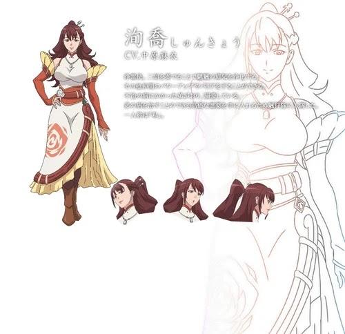El RPG taiwanés Fantasia Sango tendrá anime.