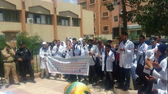 الاساتذة المتدربين فرع خنيفرة يطالبون الاكاديمية تسريع المنحة