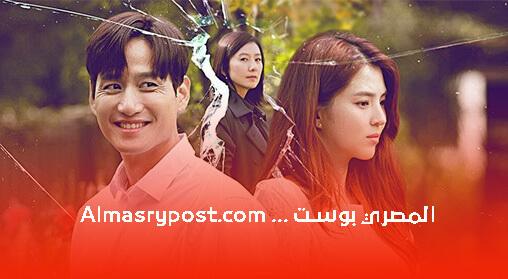 مسلسلات كورية رومانسية