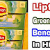 Lipton Green Tea Benefits