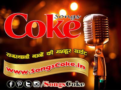 Latest Haryanvi Ghani Pyari Laage Se Mp3 Song