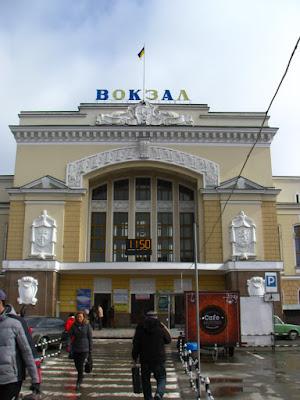 ж/д вокзал Тернополь