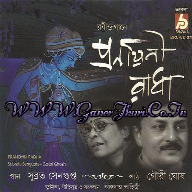Pranoyini Radha [Rabindrasangeet] by Subrata Sengupta & Gouri Ghosh