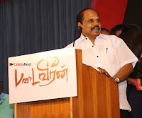 Padaiveeran Tamil Movie Audio Launch Stills  0032.jpg