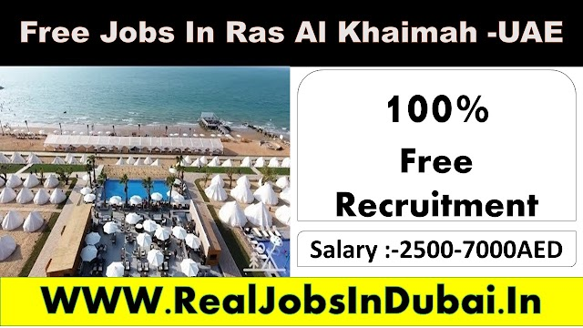 Hotel Jobs In Ras Al Khaimah | RAK Jobs | Jobs In UAE |