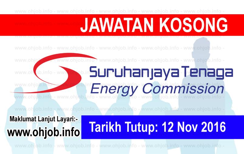 Jawatan Kerja Kosong Suruhanjaya Tenaga (ST) logo www.ohjob.info november 2016
