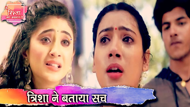 OH NO! Luv Kush again murder attempt on Trisha left Goenkas terrified in YRKKH
