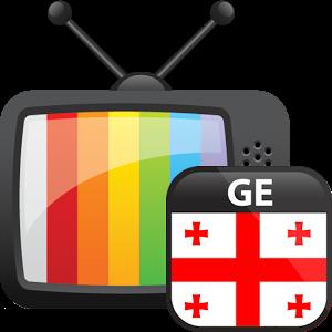 IPTV Links Channels Georgia - IPTV Links | Watch IPTV For Free