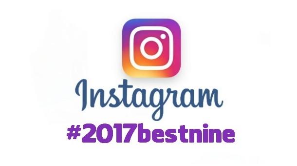 #2017bestnine Instagram