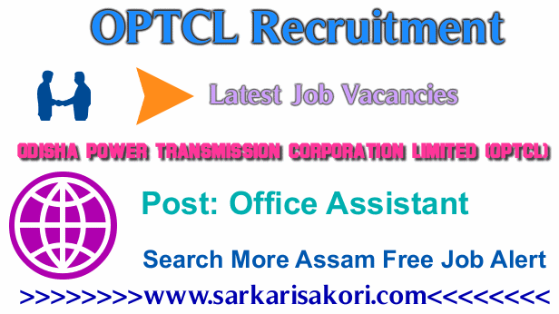 OPTCL Recruitment 2017 Office Assistant
