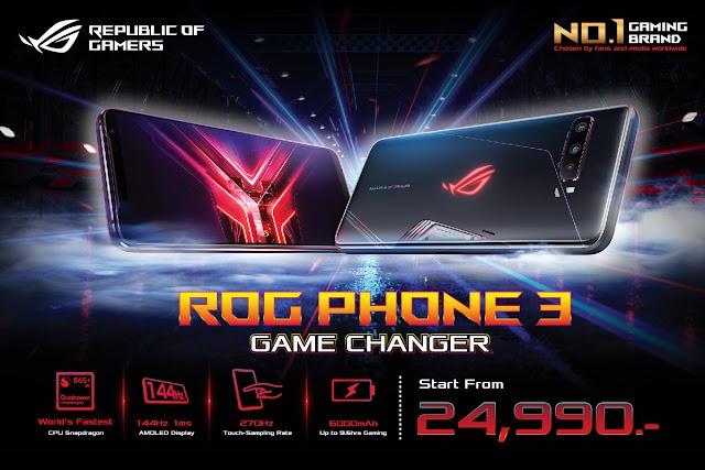 ASUS ROG (Republic of Gamers) เปิดตัว ROG Phone 3 Series! สุดยอดเกมมิ่งสมาร์ทโฟนรุ่นที่ 3 มาพร้อม Snapdragon 865 Plus ล่าสุด, จอ AMOLED อัตรารีเฟรชเรทสูงถึง 144Hz/1ms และแบตเตอรี่ขนาด 6000mAh