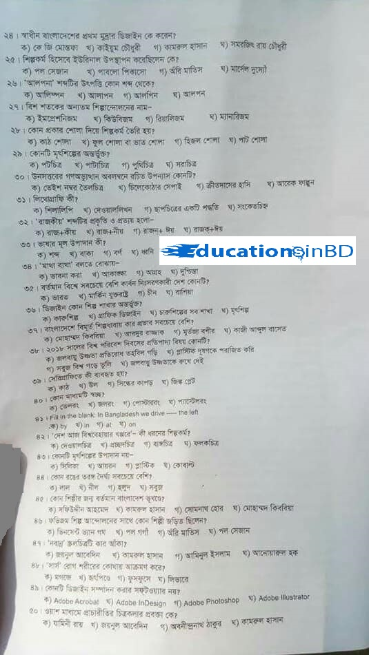 Dhaka University DU CHA Unit Admission Question Solution Circular 2018