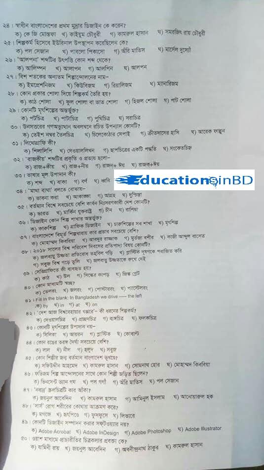Dhaka University DU CHA Unit Admission Question Solution Circular 2018