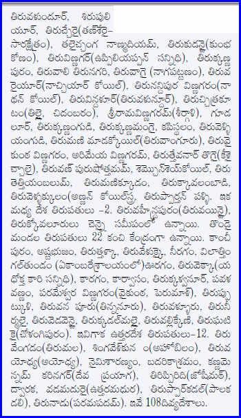 Oka Yogi Atma Katha In Telugu Pdf