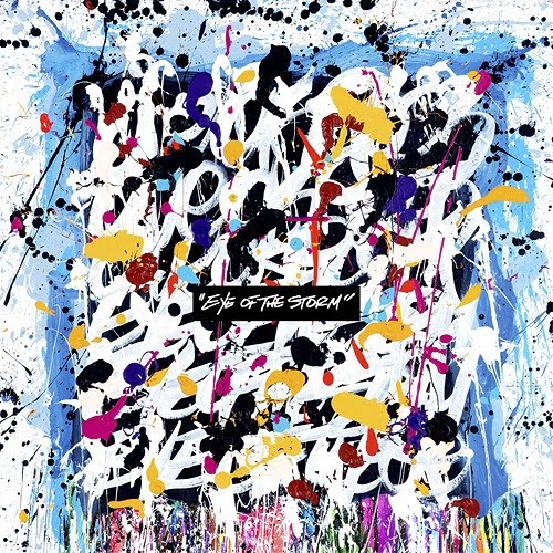 ONE OK ROCK - Giants lyrics kanji romaji indonesia furahasekai Japanese version