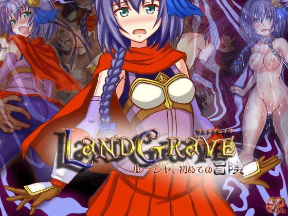 [H-GAME] LandGrave ~Rousha's First Adventure~ JP