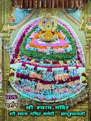 Khatu, Ringus, Shyam, Naresh, Shyamji,