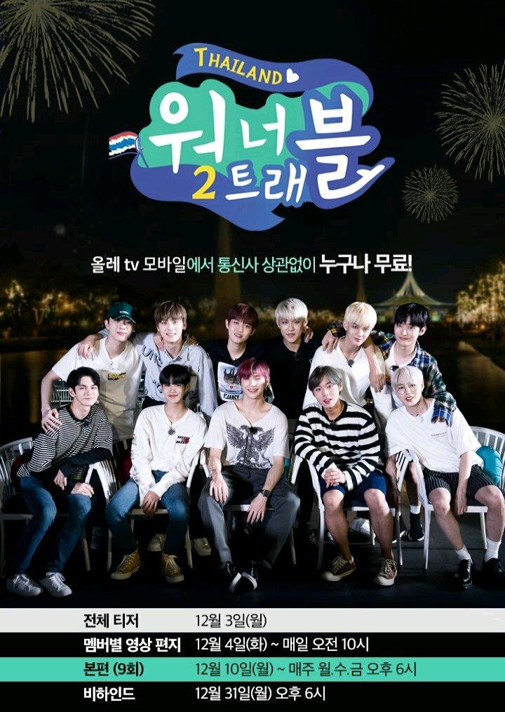 Download Weekly Idol Dramakoreaindo : download, weekly, dramakoreaindo, DOWNLOAD], Wanna, Travel, Season, (Thailand), Subtitle, Indonesia, Drakorindo